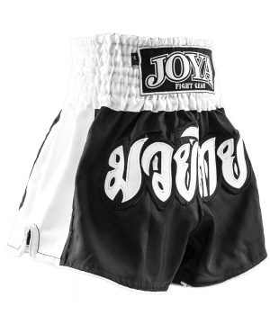 Joya Junior Kickboksbroek Zwart Wit
